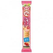 Petit Ichigo Langue de chat à la fraise 42 Gr