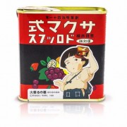 Sakuma Drops Grave of the Fireflies 115 Gr