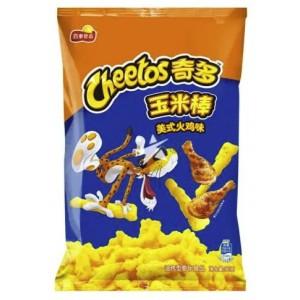 Cheetos American Turkey 90 Gr