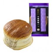 Tokyo Bread cassonade d'Okinawa 70 Gr